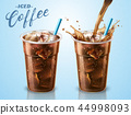 coffee cold brew 44998093