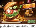 Deluxe king size burger ads 44998105