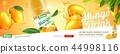 广告 果汁 芒果 44998116