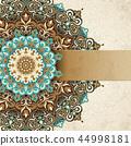 阿拉伯 阿拉伯語 節日 44998181