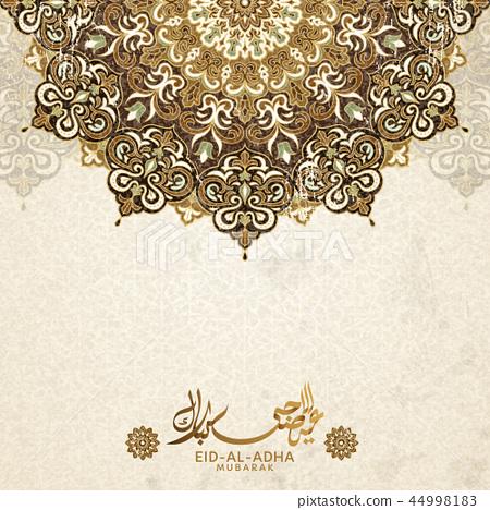 Eid Al Adha calligraphy design 44998183
