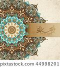 阿拉伯 阿拉伯語 手寫字 44998201