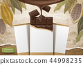 3d illustration chocolate bar 44998235