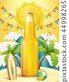 ad drink poster 44998265