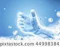 얼다, 얼어붙다, 얼리다 44998384