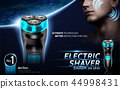 Electric shaver ads 44998431