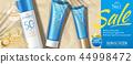广告 蓝色 化妆品 44998472