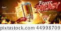 廣告 飲料 罐子 44998709
