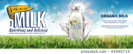 Farm milk banner ads 44998719