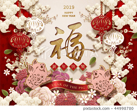 Year of the pig design 44998780