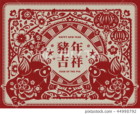 Year of the pig design 44998792