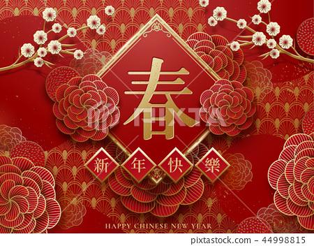 Chinese Happy New Year 44998815