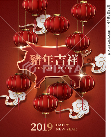 Chinese new year design with piggy 44998829