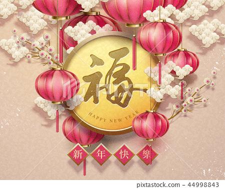 Lunar new year 44998843