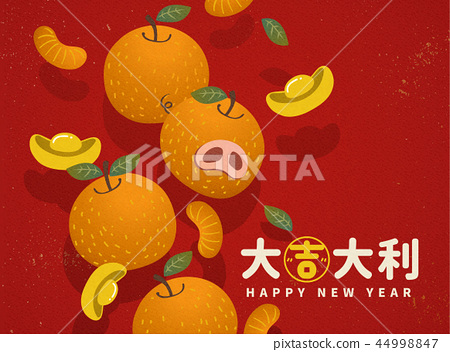 New year oranges symbol 44998847