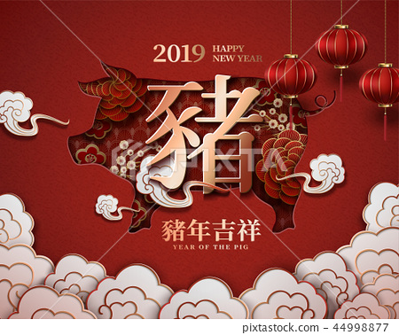 Year of the pig Chinese new year 44998877