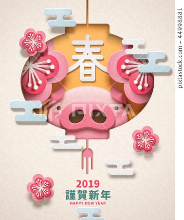 Lunar new year 44998881