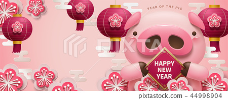 New year lovely piggy banner 44998904
