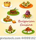 bulgarian, cuisine, salad 44999162