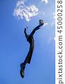 jumping, jump, business 45000258