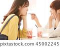 韓國女子旅行套房 45002245