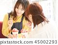 韓國女子旅行套房 45002293