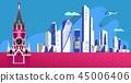 city, building, skyscraper 45006406