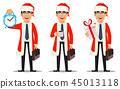 man Christmas male 45013118