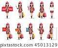 Christmas shopping. Beautiful girl 45013129