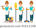 Happy housewife. Cheerful mother 45013198