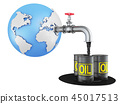globe with oil pipe 45017513