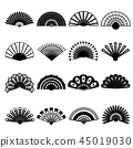 Hand Fan Signs Black Thin Line Icon Set. Vector 45019030