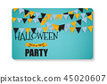 halloween party background 45020607