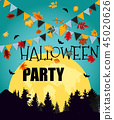 halloween party background 45020626