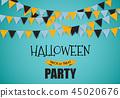 halloween party vector 45020676