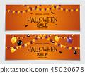 halloween sale banner 45020678