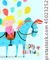 Girl Riding Horse with Balloons Greeting Card 45023252