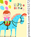 Happy Birday Card with Boy Riding Horse 45023272