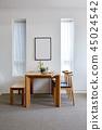 식탁, 테이블, 탁자 45024542