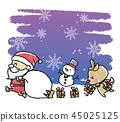 聖誕節例證手寫的樣式 45025125