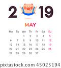 2019 猪 日历 45025194