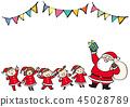 Santa Claus and children 45028789