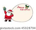 산타 클로스 45028794