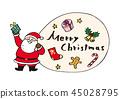 산타 클로스 45028795