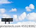 Lighting stadium blue sky 45028982