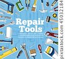 修理 工具 手工 45032184