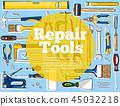 修理 工具 手工 45032218