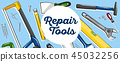 Repair tools banner in hand drawn style 45032256
