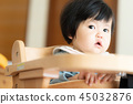 Baby 45032876