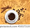 coffee cup cinnamon 45037310
